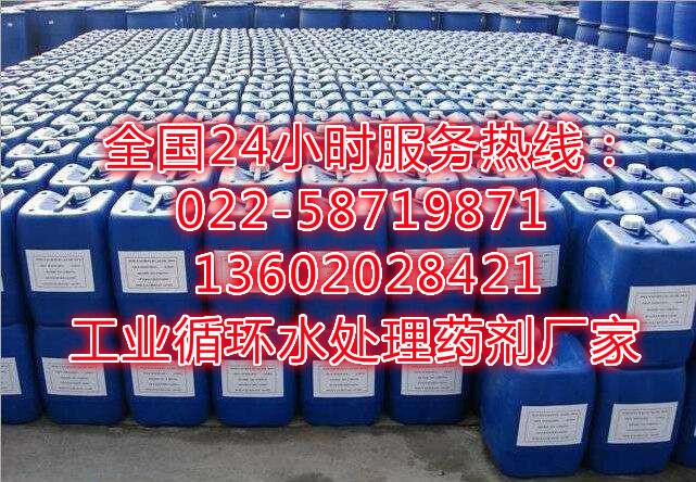 天津碧水源:循环水缓蚀阻垢剂哪家品质好呢?