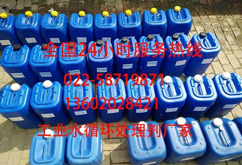 无磷环保型缓蚀阻垢剂哪家品质好?选择天津碧水源