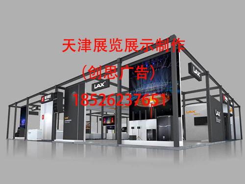 天津创思广告:天津展览展示制作工厂讲述建摊位的注意点
